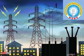 Drama as FG, NLC kick over unaware plan to increase electricity tariff by NERC